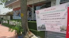 bangalore-genesis-hospital-bangalore-9