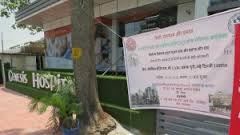 bangalore-genesis-hospital-bangalore-11